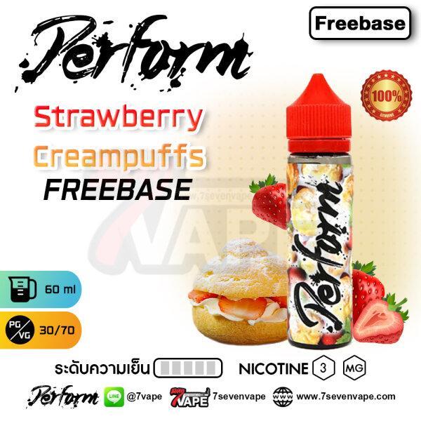 Perform Strawberry Creampuffs 60ml [ แท้ ]   เพอฟอร์มสตอเบอรี่ครีมพัฟ ฝาสีแดง นิโคตินฟรีเบส