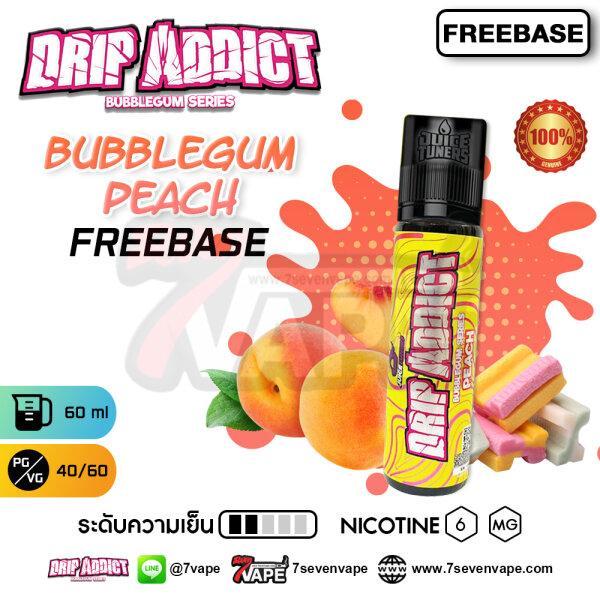 บับเบิ้ลกัมดริปพีช | Drip Addict Bubblegum Peach 60ml