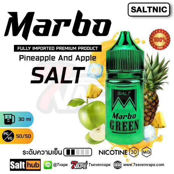 Salt Hub Marbo Green Salt Nic 30ml [ แท้ ] | ซอลฮับมาโบกรีนไอซ์ สีเขียวกลิ่นผลไม้รวม นิโคตินซอลต์นิค