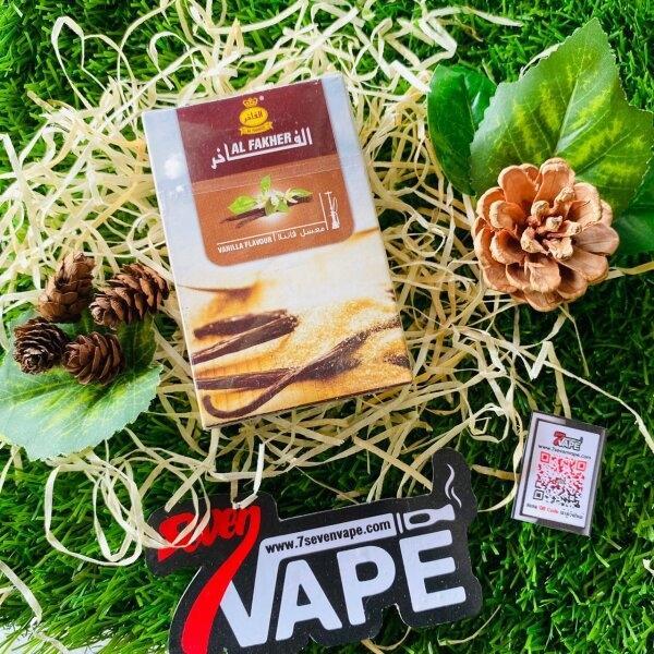 ยาบารากุกลิ่นวานิลลา |  Al Fakher Shisha Vanilla Flavour