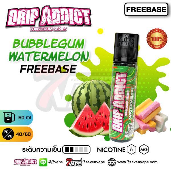 บับเบิ้ลกัมดริปแตงโม | Drip Addict Bubblegum Watermelon 60ml