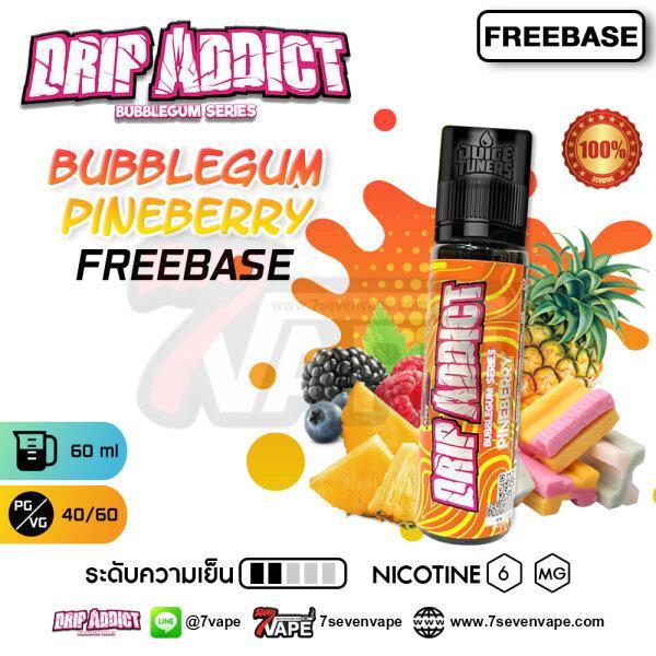 บับเบิ้ลกัมดริปพายเบอรี่ | Drip Addict Bubblegum Pineberry 60ml