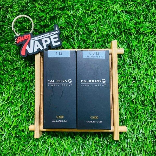 Uwell Caliburn G & Koko Prime Replacement Coils | คอยล์ Caliburn G & Koko Prime