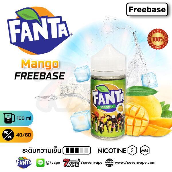 แฟนต้ามะม่วง | Fanta Mango 100ml