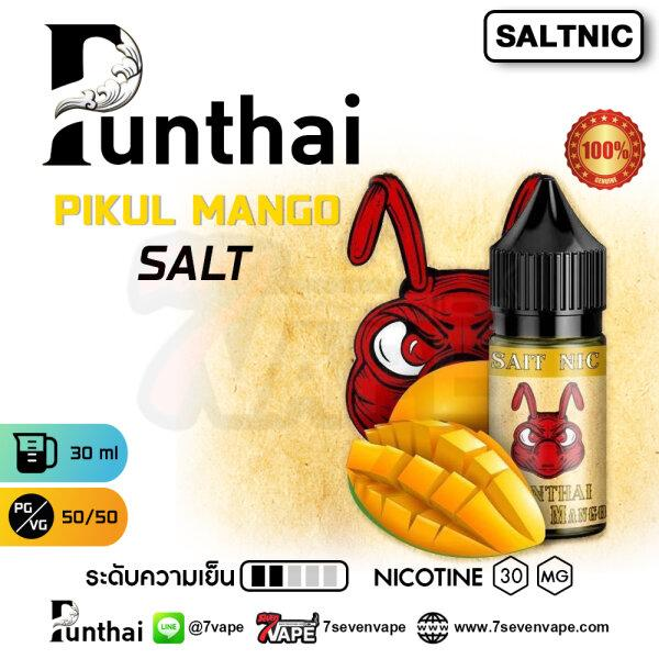Punthai Pikul Mango Salt Nic 30ml [ แท้ ] | พันธ์ุไทยพิกุลทอง รูปมดแดง นิโคตินซอลต์นิค