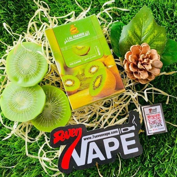 ยาบารากุกลิ่นกีวี   Al Fakher Shisha Kiwi Flavour