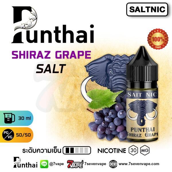 Punthai Shiraz Grape Salt Nic 30ml [ แท้ ] | พันธฺ์ไทยชีราส รูปช้าง นิโคตินซอลนิค