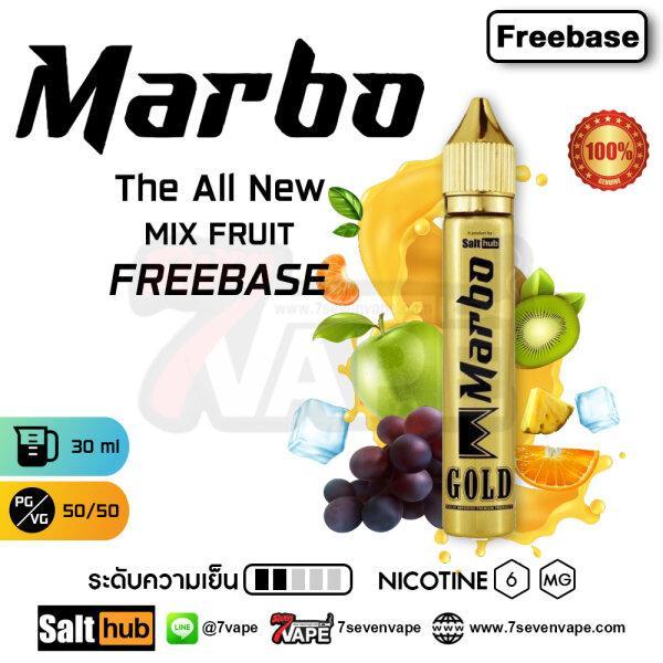Salt Hub Marbo Gold Freebase 30ml [ แท้ ] | ซอลฮับมาโบโกลด์ สีทองกลิ่นผลไม้รวม นิโคตินฟรีเบส
