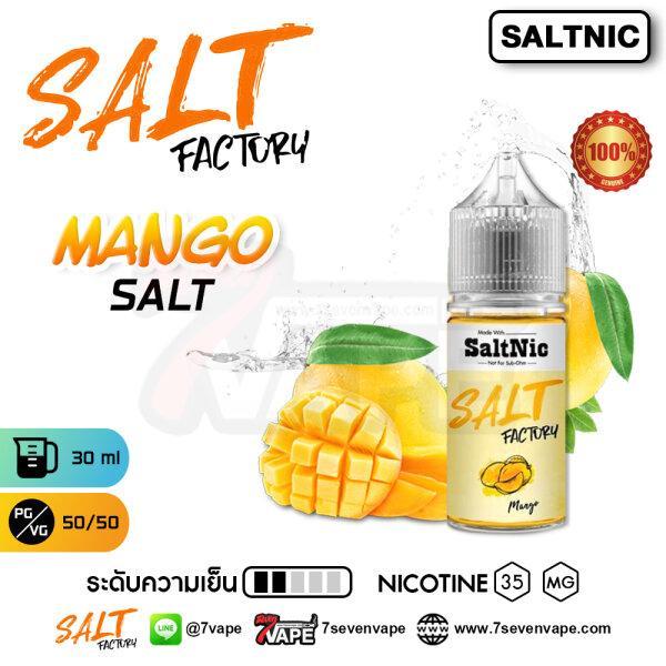 ซอลต์มะม่วงเเฟคตอรี่ | Salt Factory Mango Salt Nic 30ml