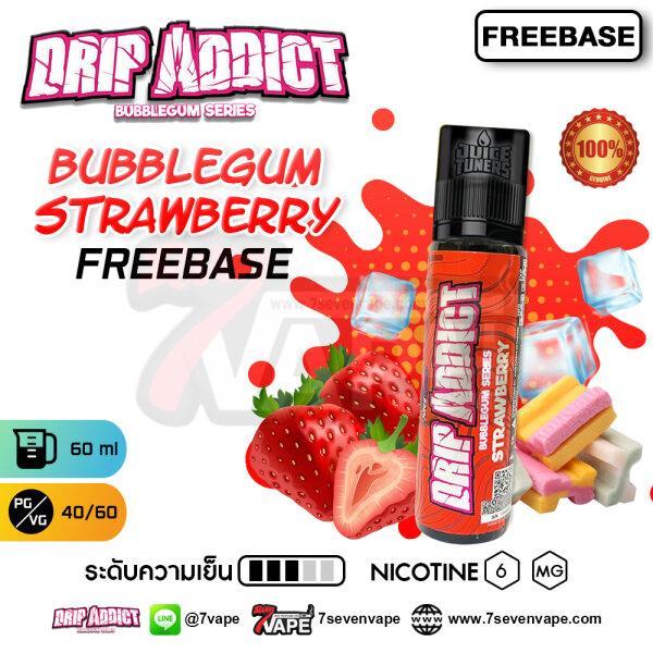 บับเบิ้ลกัมดริปสตอเบอรี่ | Drip Addict Bubblegum Strawberry 60ml