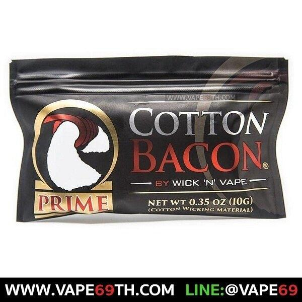 สําลี Cotton Bacon Prime งาน High-end