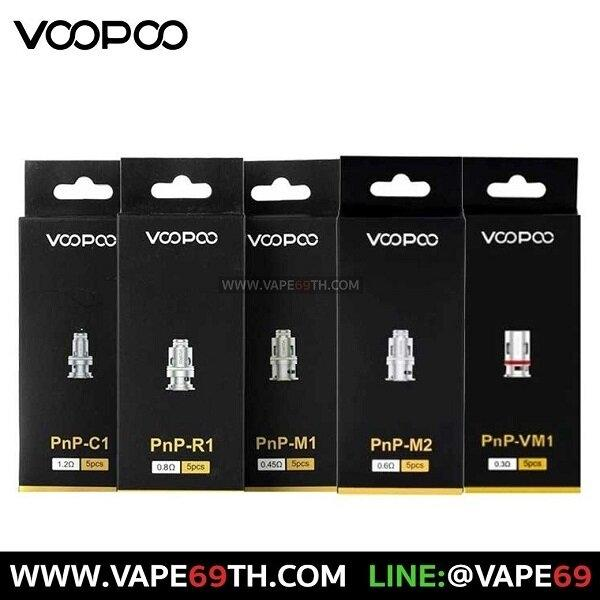 คอยล์ VOOPOO PnP Replacement Coils | Vinci 40W | Vinci X | Vinci Air | Drag X