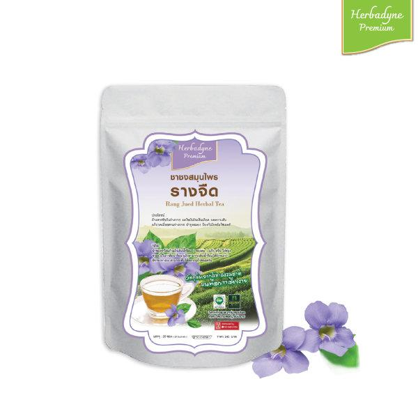 ชาชงสมุนไพรพรีเมียมรางจืด (Rang Jued Herbal Tea)