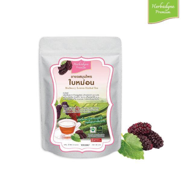 ชาชงสมุนไพรพรีเมียมใบหม่อน (Mulberry leaf Tea)