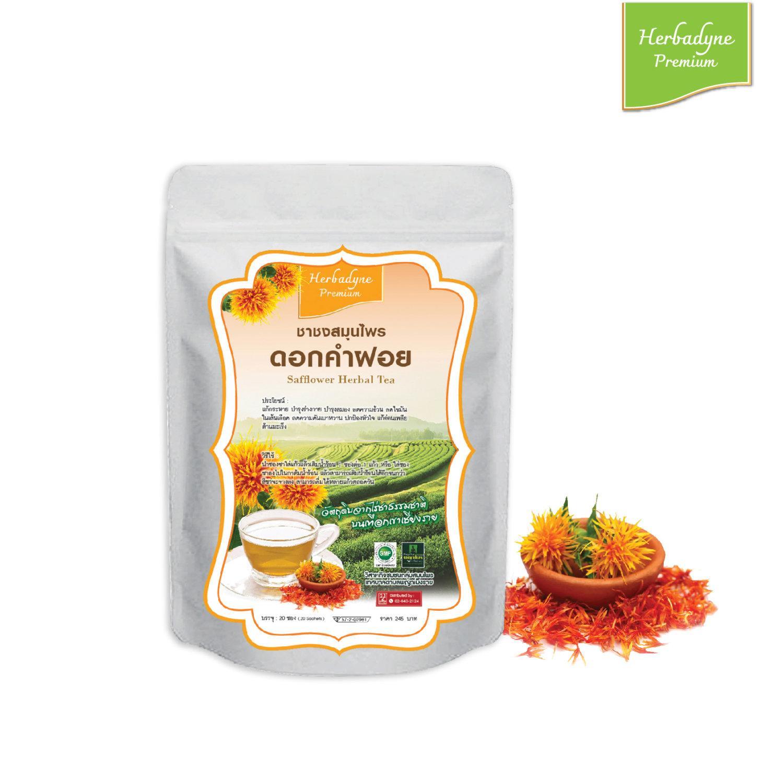ชาชงสมุนไพรพรีเมียมดอกคำฝอย (Safflower Herbal Tea)