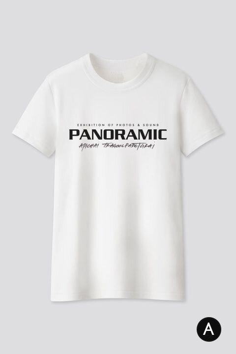 Official Logo Panoramic T-shirt