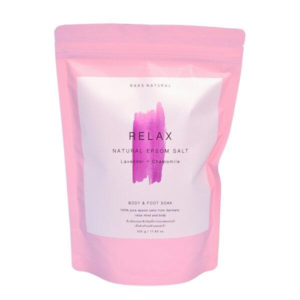 Relax Pure Natural Epsom Salt 500g. ดีเกลือฝรั่ง เกลือแช่ตัว เกลือแช่เท้า ธรรมชาติ 100%  จากประเทศเยอรมัน