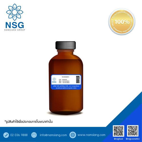 NEODERMYL (100 G)