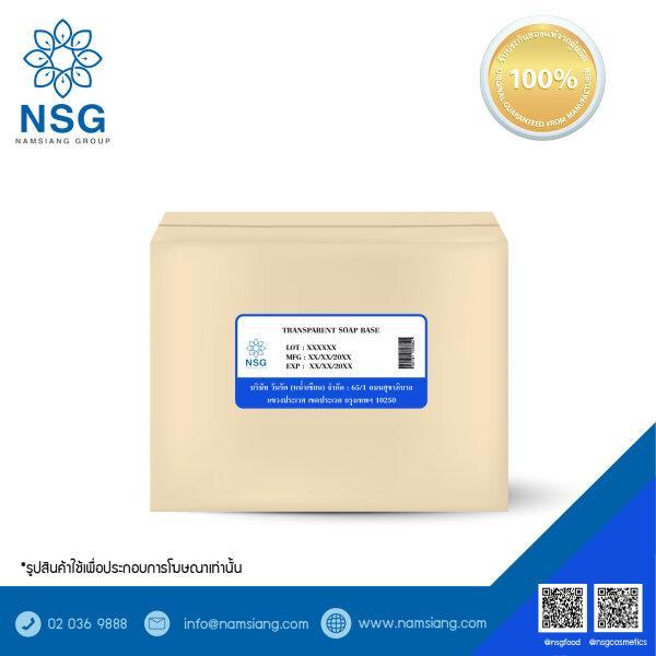 TRANSPARENT SOAP BASE (20 KG)