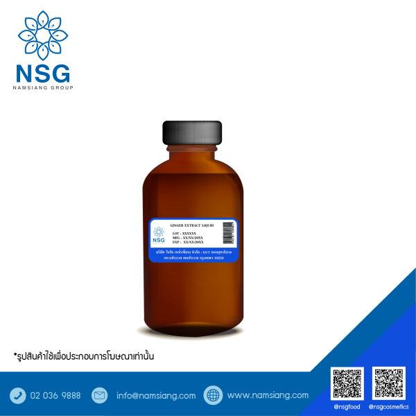 GINGER EXTRACT LIQUID (100 G)