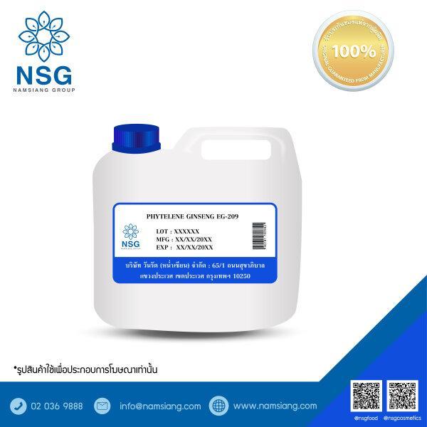 PHYTELENE GINSENG EG-209 (500 G)