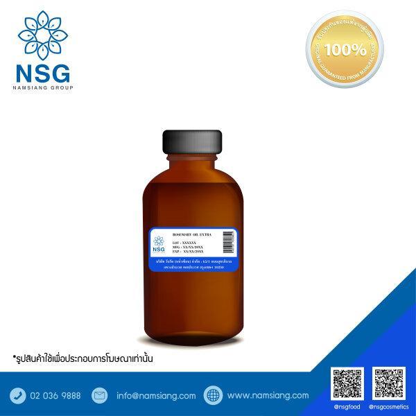 ROSEMARY OIL EXTRA (100 G)