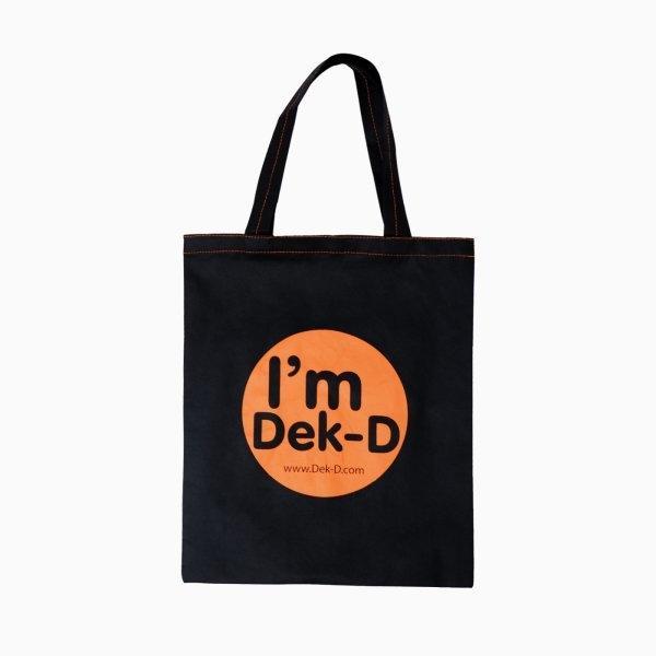 ถุงผ้า I'm Dek-D