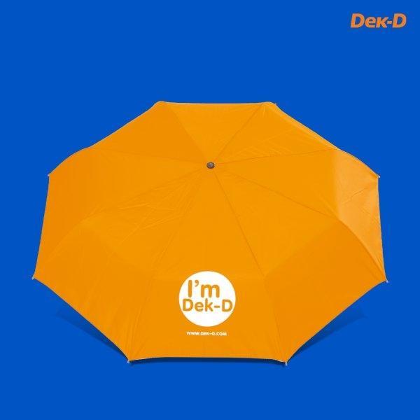 Dek-D's UV Protector