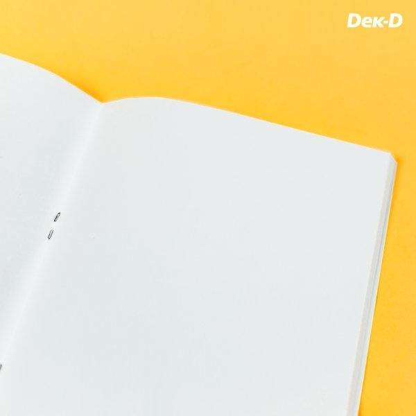สมุดโน้ตชาไข่มุก Dek-D / ไม่มีเส้น