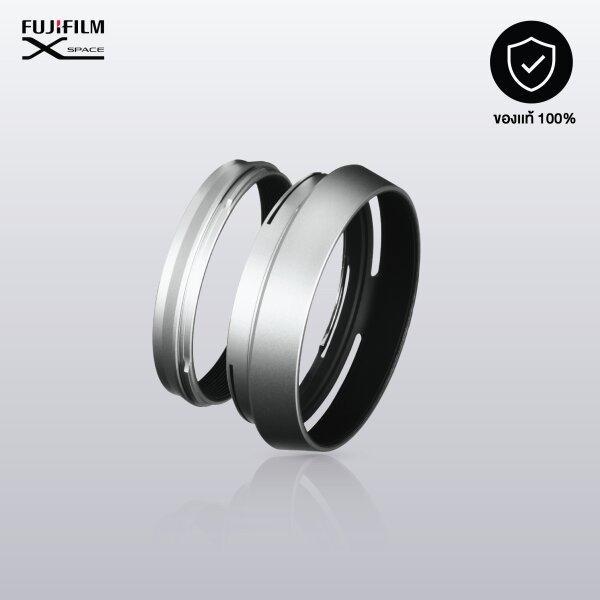 Lens Hood Fujifilm LH-X100 (Silver)