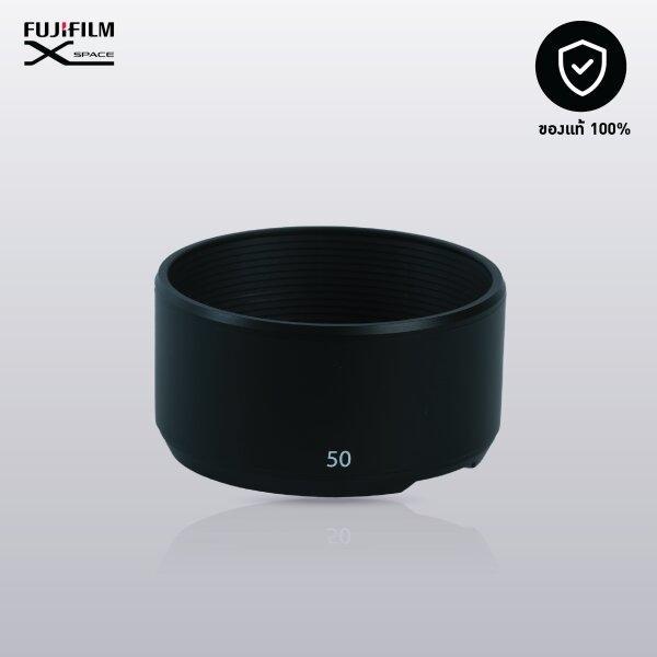 Lens Hood Fujinon XF50mmF2 R