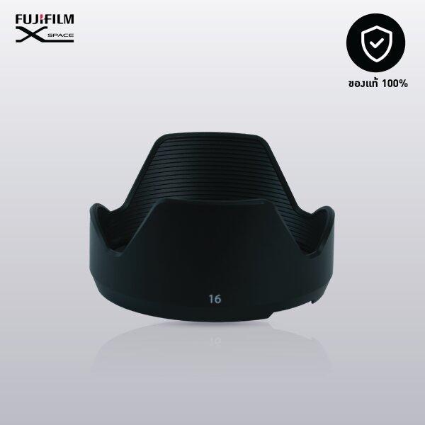 Lens Hood Fujinon XF16mmF1.4 R WR