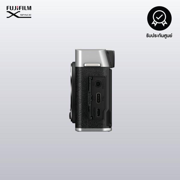 PRE ORDER - FUJIFILM X-E4 BODY (SIVER)