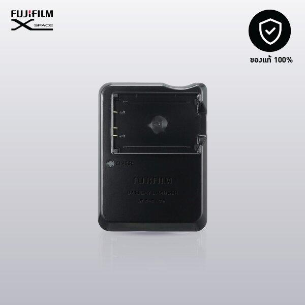 Battery Charger BC-T125