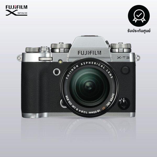 FUJIFILM X-T3/KIT18-55mm (Silver)
