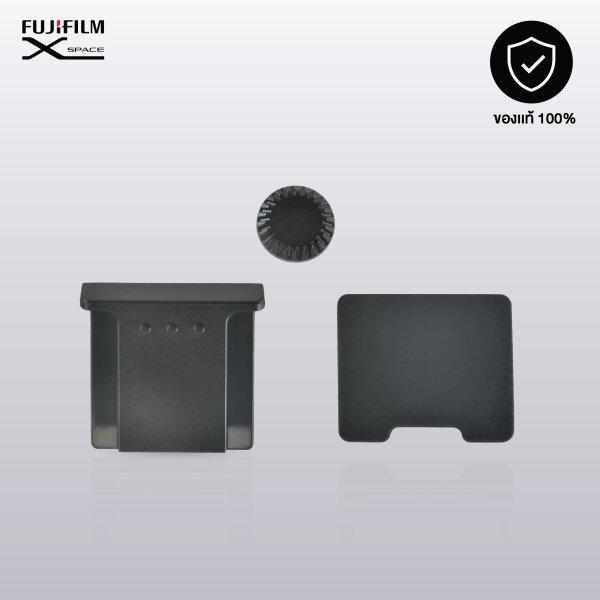 Fujifilm Cover Kit สำหรับกล้อง FUJIFILM X-T2