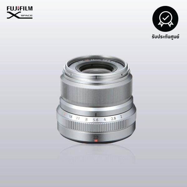 XF23mmF2 R WR (Silver)