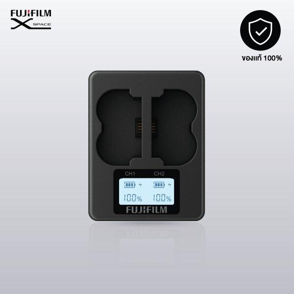 Fujifilm Dual Battery Charger for NP-W235