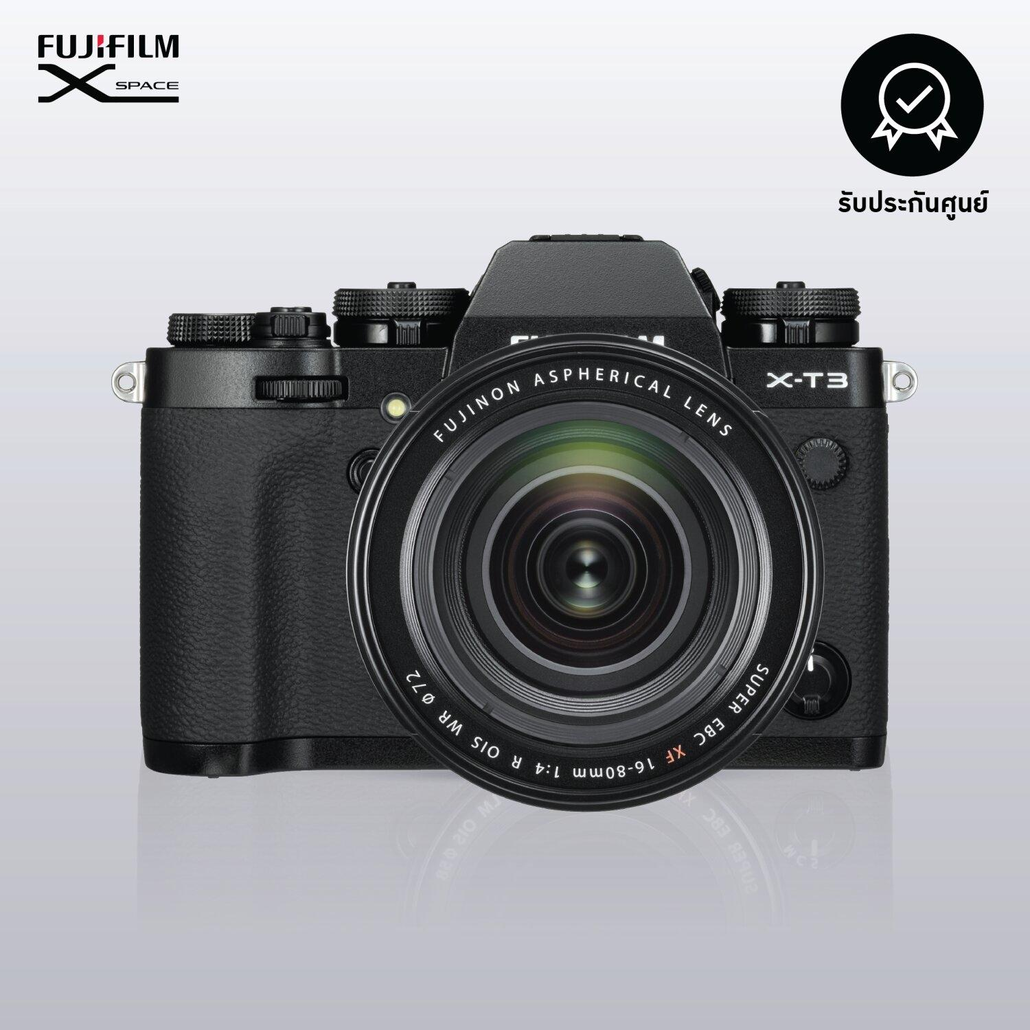 FUJIFILM X-T3/KIT16-80mm (Black)