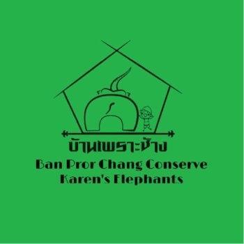 บ้านเพราะช้าง : Ban Pror Chang