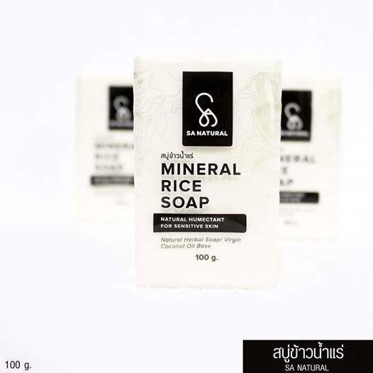 สบู่ข้าวน้ำแร่ SA Mineral Rice Soap