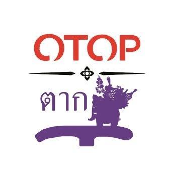 OTOP Trader Tak โอทอปเทรดเดอร์ตาก