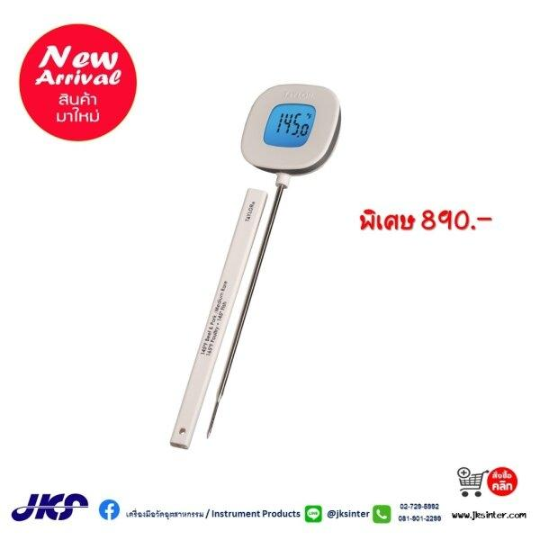 Rotating Display Thermometer รุ่น 9834