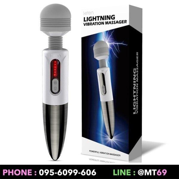 เครื่องนวด Av Leten Lightning Huge Head Powerful Vibration Massager