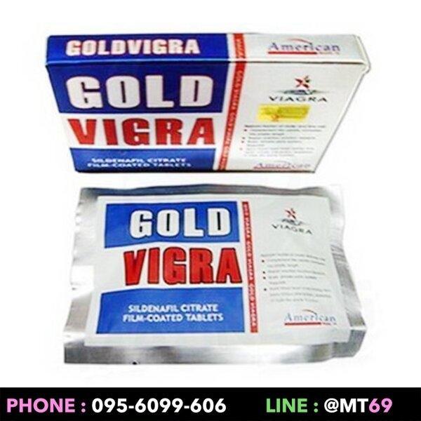 Gold Vigra ไวอากร้าโกลด์ [แท้]