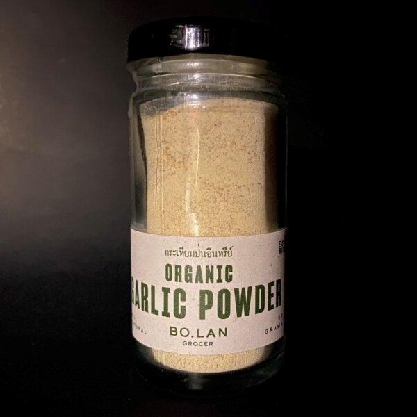 Organic Garlic Powder / ผงกระเทียมอินทรีย์