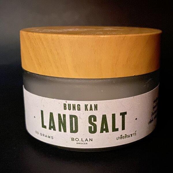 Land Salt Bung Kan / เกลือสินเธาว์ บึงกาฬ