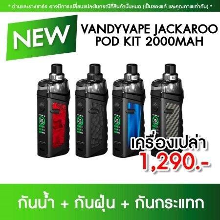 Vandyvape Jackaroo Pod Kit 2000mAh