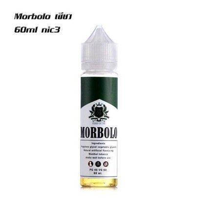 Morbolo เขียว เย็น 60ml nic3