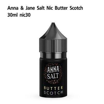 Anna & Jane Salt